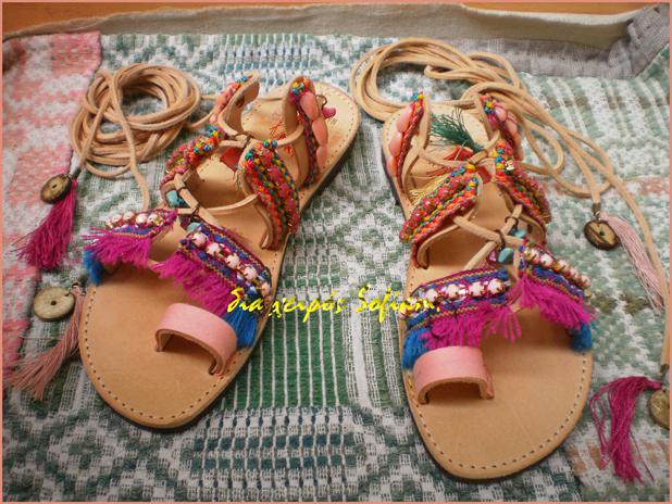 Summer beat sandals